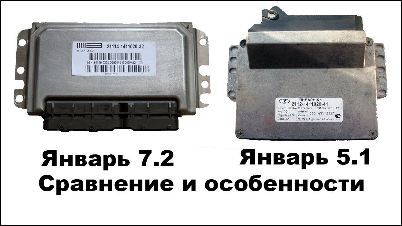 ВАЗ 2101 до 1980 AVITO - YouTube