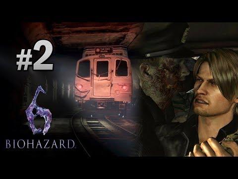 #2 逃出地下鐵 | Biohazard 6 生化危機 6 中文版