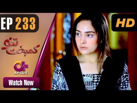 Kambakht Tanno - Episode 233 - Aplus ᴴᴰ Dramas