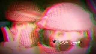 اغنيه والله لو ين ينساني الحب كعلاج