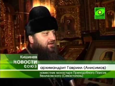 В Кишинев доставлена икона Паисия Величковского