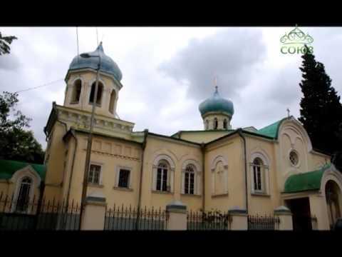 Есть в столице Грузии храм, который имеет особую связь с Краснодарской землей