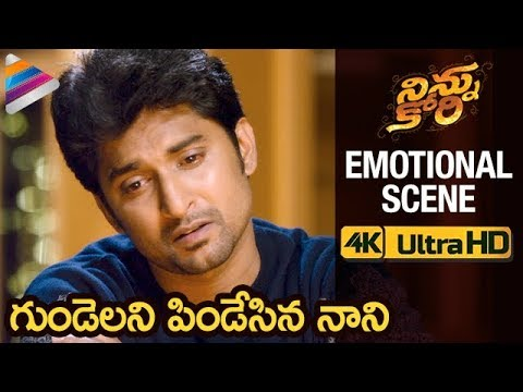 Ninnu Kori Telugu Movie | Nani BEST EMOTIONAL Scene | Nivetha Thomas | Aadi Pinisetty | Gopi Sundar