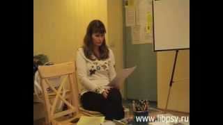 Рисуночные тесты и методики. Видео семинар для психологов(Проективные рисуночные тесты и методики. Бесплатный мини курс для психологов http://www.libpsy.ru., 2014-05-28T17:46:45.000Z)