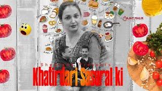 Khatirdari Sasural Ki | Sheorans | Funny Video