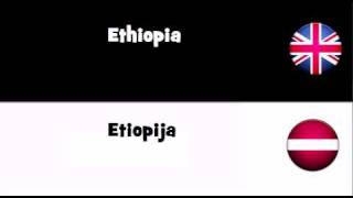 VOCABULARY IN 20 LANGUAGES = Ethiopia