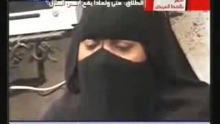 أحمر بالخط العريض  ... سمية صالح   مطلقة