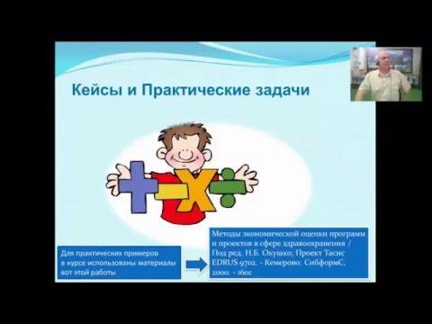 Московский Экономический Форум: задачи и решенияиз YouTube · Длительность: 10 мин56 с
