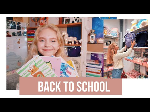 ТЕТРАДИ К ШКОЛЕ / Back To School / FINEBOOKS / август 2019