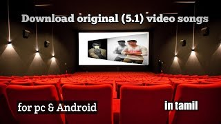 how-to-download-5-1---songs-in-tamil-sta