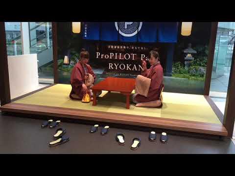 .日本一家「神秘」的旅館裡,拖鞋、遙控器、坐墊還有小桌子都會自己動