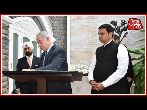 Mumbai Metro: Benjamin Netanyahu Pays Tribute To 26/11 Mumbai Terror Attack Victims