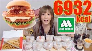 【MUKBANG】 MOS Burger s Limited Edition Bacon&Cheese Hamburger Sandwich ×5, Burgers ×5..etc, 6932kcal