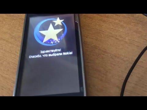 Прошивка Nokia N97-1, RM-505