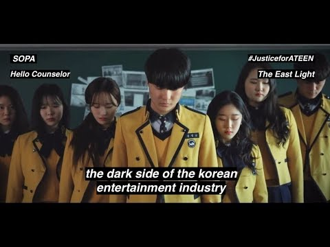 The Dark Side of the Korean Entertainment Industry (and how you can help)