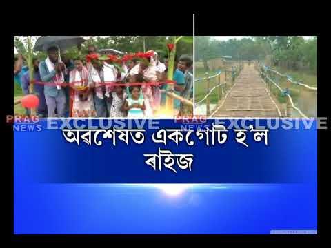 People's wishes going in drain II Failed promises of Government II Broken bridge of Kampur
