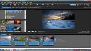 ProShow Producer . урок. Как скопировать слайды с одного проекта в другой.
