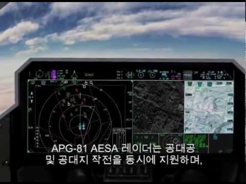 F-35 3군 통합 전투기(JSF) 의APG-81 다기능위상배열(AESA) 레이더