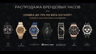 Распродажа брендовых часов и клатчей  со скидкой до 70%! Часы мужские наручные CURREN!(, 2016-05-06T07:39:51.000Z)