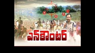 Telangana Police Turn Heroes Overnight | As Locals Back Encounter Action | On Disha Case Accused