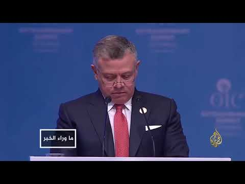 الحصيلة الأردنية بعد الاعتذار الإسرائيلي  - نشر قبل 7 ساعة
