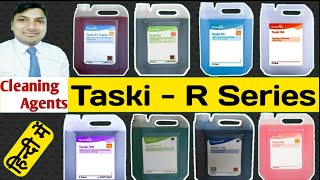 Taski chemicals-(R1 to R9) Uses | Housekeeping-Cleaning Agent & Training videos[Hindi]