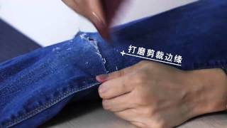 """《Mini美人》 第20150731期 牛仔裤就该这么""""破"""" Mini Beauty: 【中国时尚超清版】"""