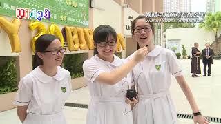 Publication Date: 2021-02-26 | Video Title: 馬鞍山聖若瑟中學20周年校慶(節錄)