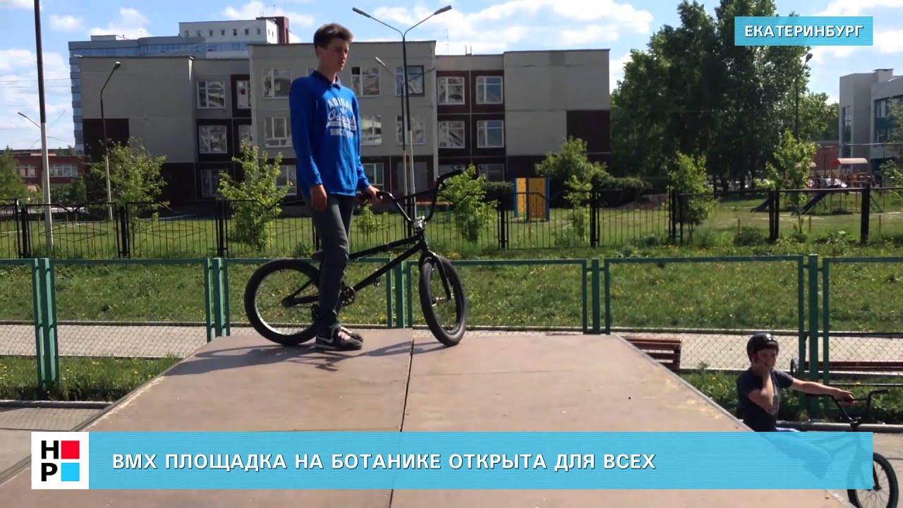 САМЫЙ ДЕШЕВЫЙ ВЕЛОСИПЕД С АЛИЭКСПРЕСС | FINGER BMX ALIEXPRESS .