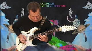 Guitar Solo Coldplay - Adventures Of Lifetime (Nikolay Sokolov)