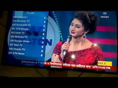 Bengal Digital Set Top Box Channel Review Youtube