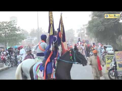 Nihang Singh Ladli Faujan Guru Diya - Mahalla at kurushetra,Haryana