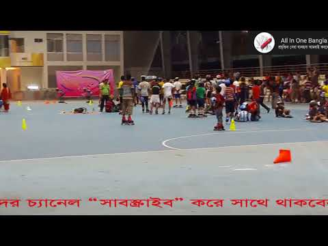 Skating Racing Kids in Dhaka