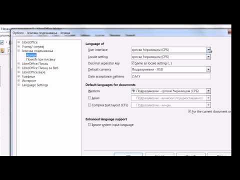 Provera pravopisa za srpski jezik u LibreOffice-u from YouTube · Duration:  2 minutes 42 seconds