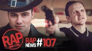 RapNews #107 [Schokk, ЛАРИН VS СОБОЛЕВ, Скруджи]
