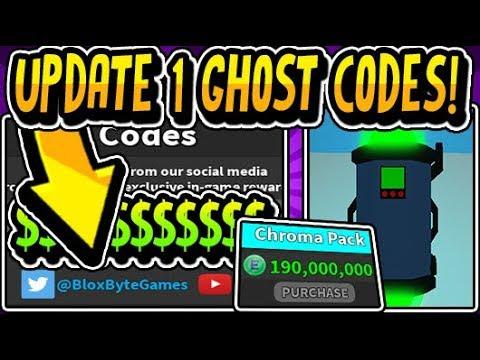 All New Ghost Simulator Update 1 Codes 2019 Ghost Simulator