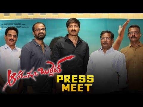 Aradugula Bullet Movie Press Meet  |...