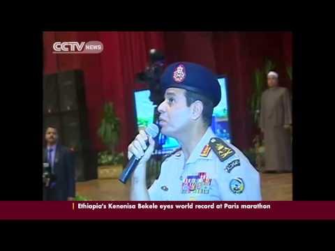 Egypt's military council backs Sisi presidency bid
