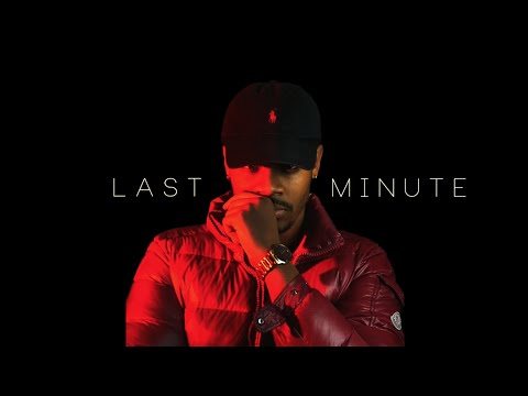 Drake - Last Minute *NEW SONG 2017*