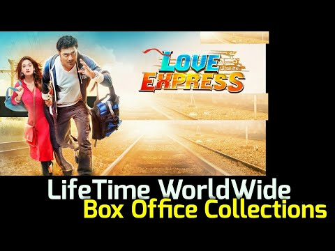 LOVE EXPRESS 2016 Bengali Movie LifeTime...