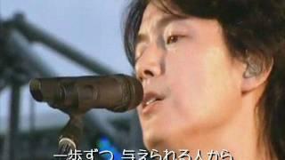 福山雅治 魂リク   家族になろうよ  (歌詞付) 2011.09.24 thumbnail