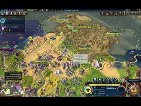 Civilization 6 | VI - Гайды, стратегии, обучение