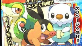 Pokemon Black and White NEW STARTERS + GAMEPLAY PICTURES!!!