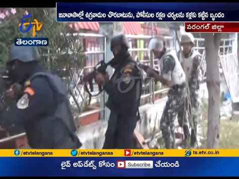 Devotees Opposed to Police Conducts Mock Drill | in Bhadrakali Temple | Warangal Dist