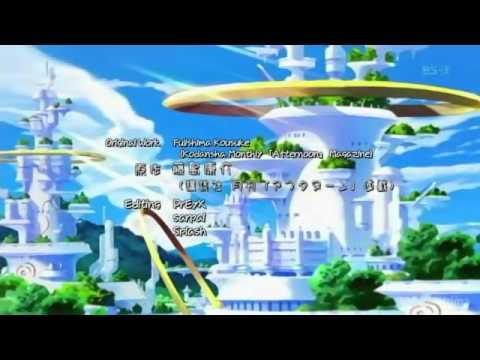 Ah my goddess flight of fancy episode 16