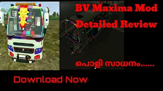 Download BV Maxima Mod Review In Malayalam