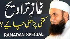Molana Tariq Jameel Latest Bayan 13 April 2021 Namaz e Taraweeh Ramazan 2021 Latest