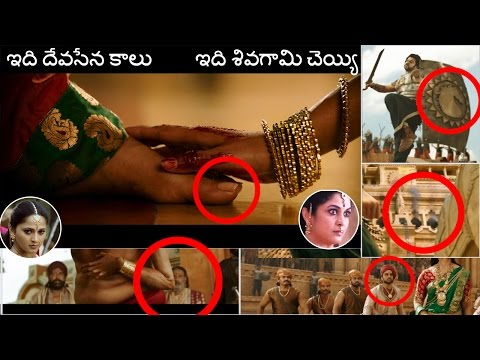 Unnoticed Details In Baahubali 2 - The Conclusion Trailer || TELUGU | HORROR AK.😈