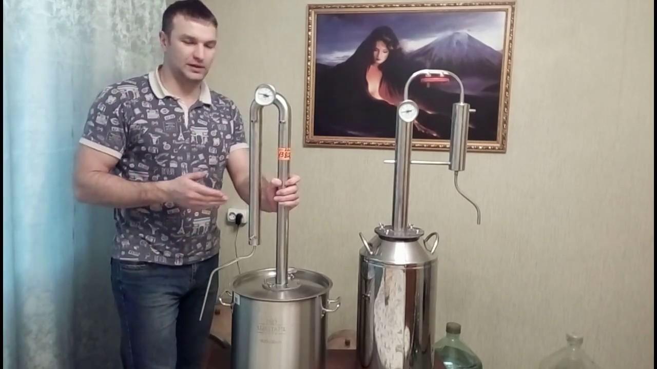 Болеутоляющий лечебный бальзам Дымок Чуанье. Версия 2 - YouTube