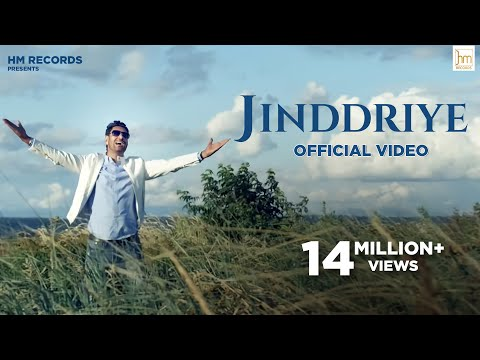 Jinddriye  Harbhajan Mann  Satrangi Peengh 3   ਜਿੰਦੜੀਏ  ਹਰਭਜਨ ਮਾਨ  Latest Punjabi Songs 2017